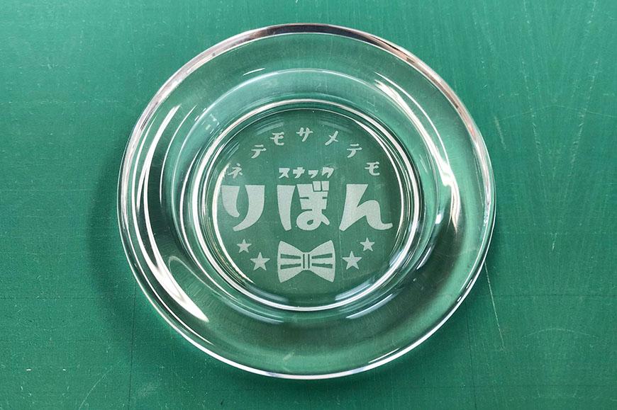 オリジナル灰皿彫刻