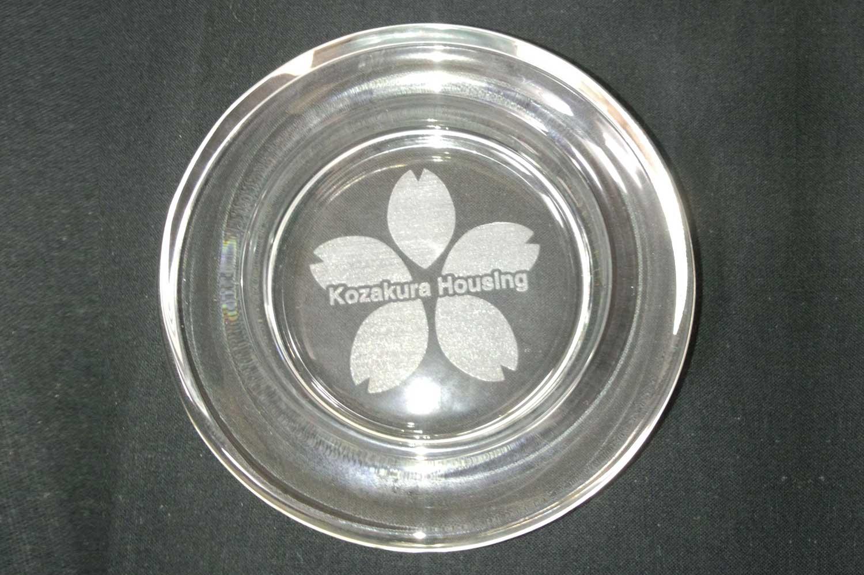 幅浩和様Kozakura Housingオリジナル彫刻灰皿