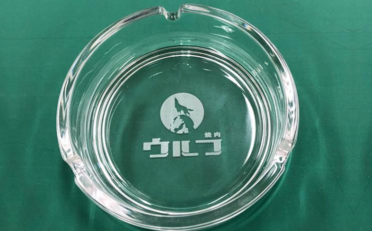焼肉ウルフ様オリジナル灰皿